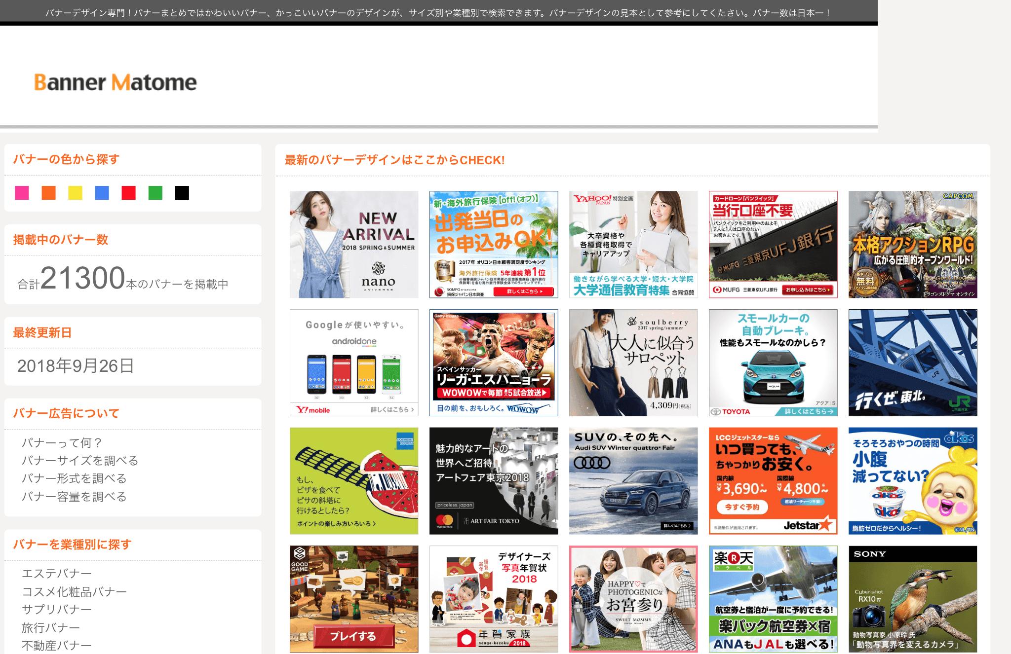 bannermatome.com_
