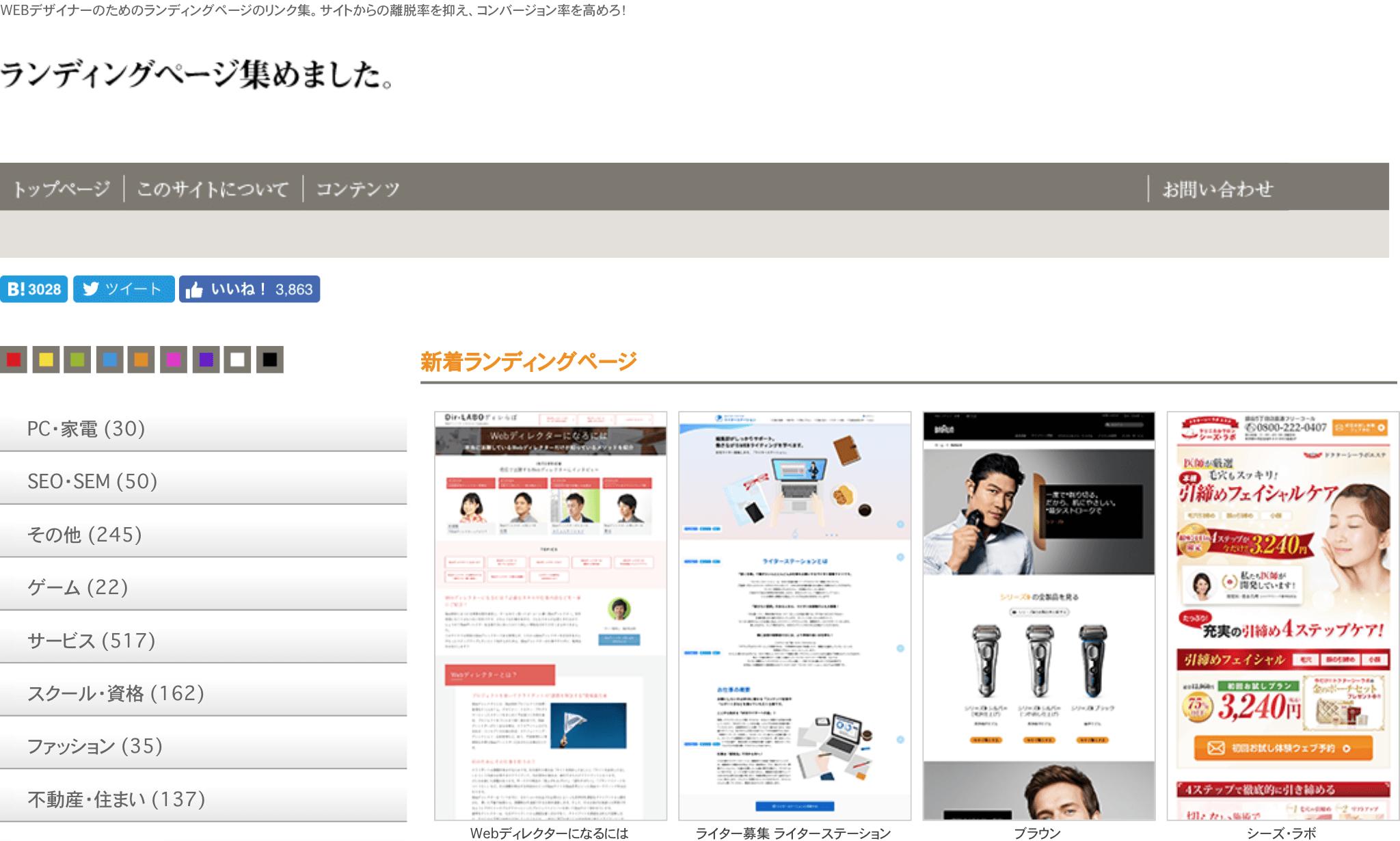 lp-web.com_